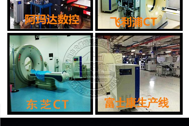 安博特供西门子1.5T核磁共振专用三相无触点交流稳压器ZBW-120KVA示例图39