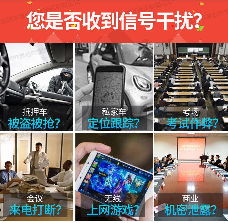 考场手机信号屏蔽器|学校考试屏蔽器|NZ880型内置手机信号屏蔽器示例图7