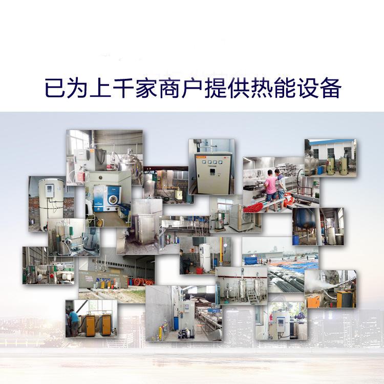 斯威锅炉厂家直销电加热节能取暖炉 全自动电锅炉 智能化电锅炉价格示例图17