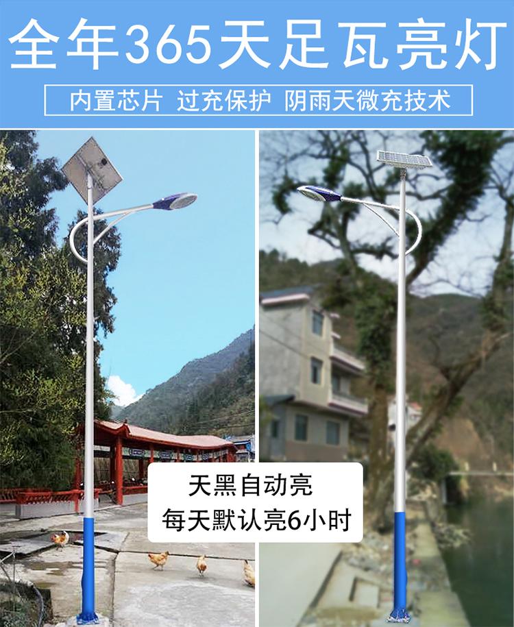 7米风光互补太阳能路灯,室外太阳能一体路灯,路灯生产厂家示例图4