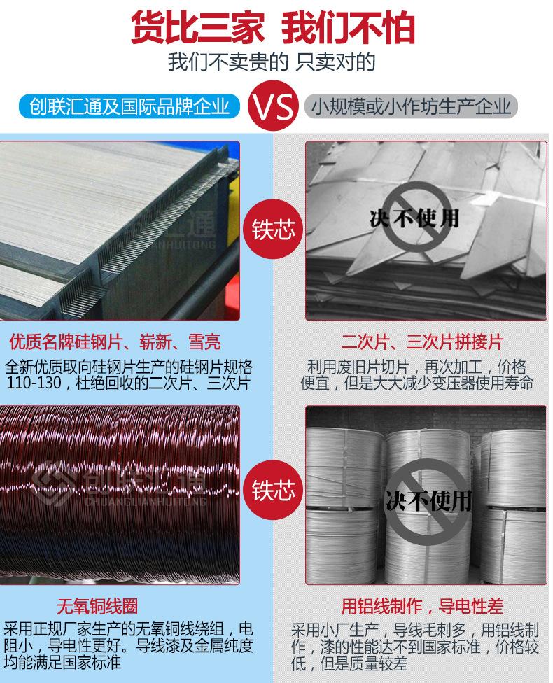 S11-80kva地埋式变压器 厂家直销地埋变压器 地埋变压器价格-创联汇通示例图8