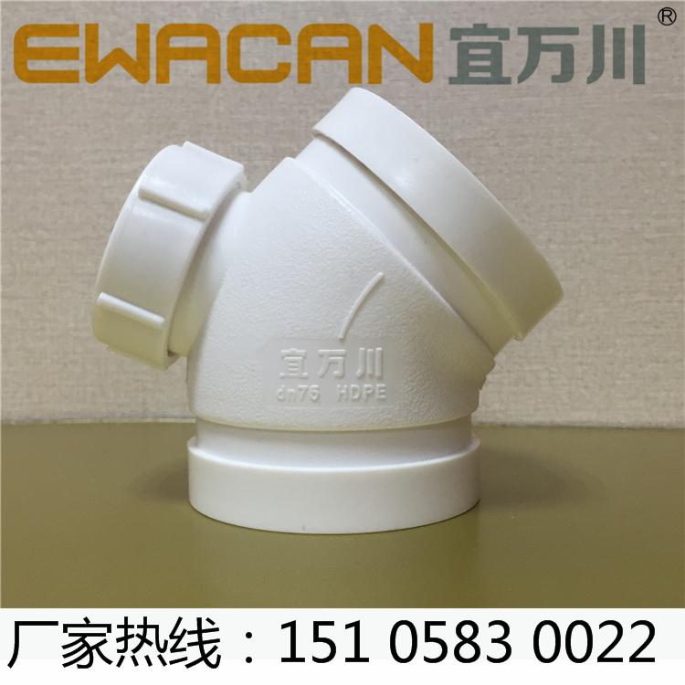 沟槽式HDPE超静音排水管hdpe沟槽式异径三通PE沟槽排水管,宜万川厂家直销示例图4
