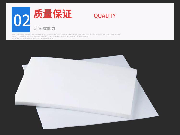 临夏市楼梯抗震滑动专用聚乙烯是板 合作销售高温防腐四氟板示例图7