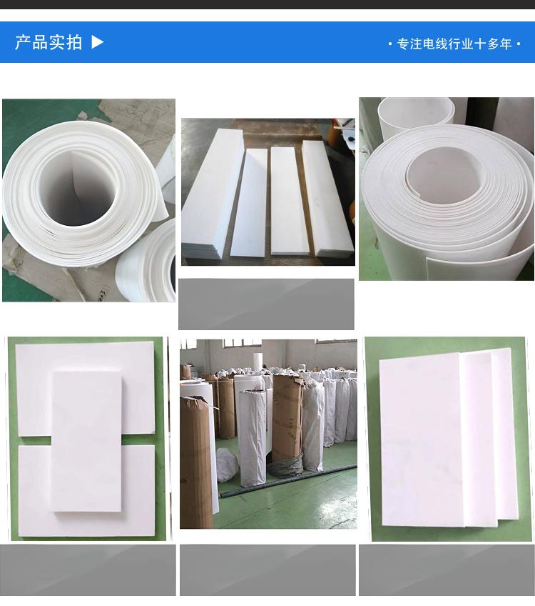 临夏市楼梯抗震滑动专用聚乙烯是板 合作销售高温防腐四氟板示例图9