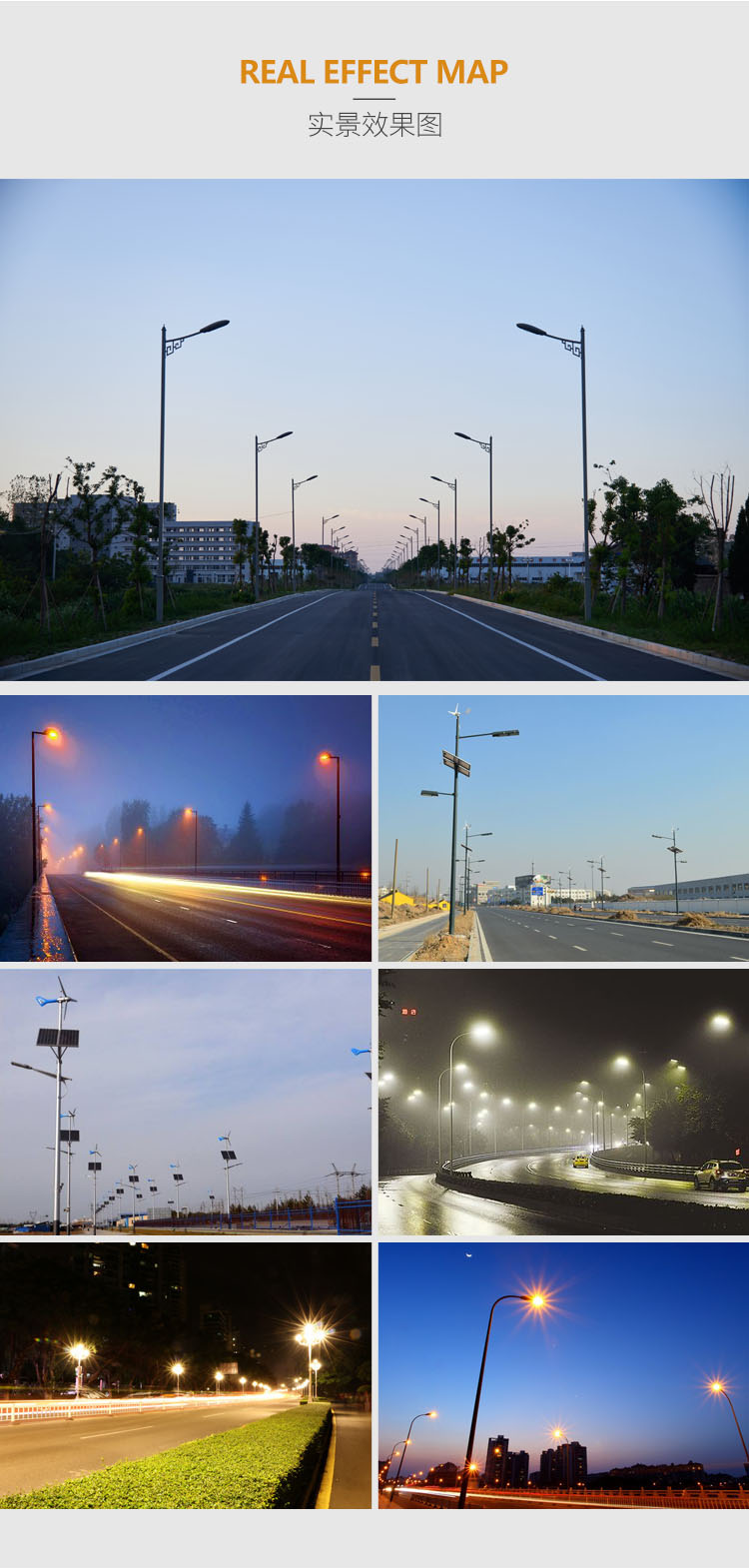 7米风光互补太阳能路灯,室外太阳能一体路灯,路灯生产厂家示例图16