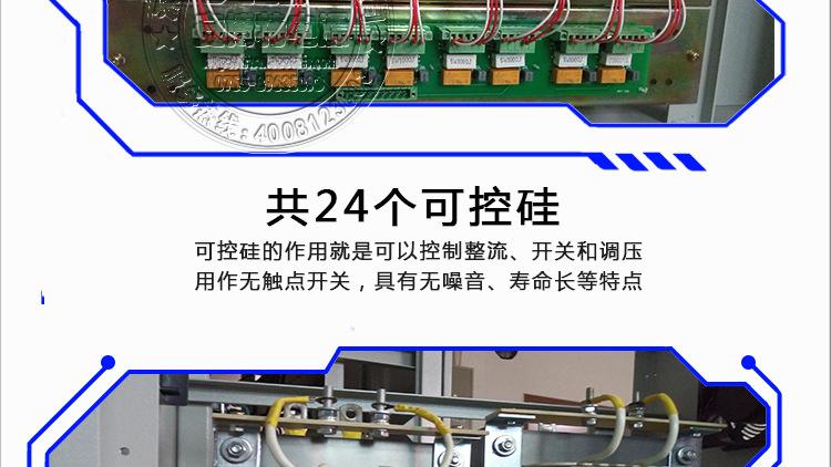 安博特供西门子1.5T核磁共振专用三相无触点交流稳压器ZBW-120KVA示例图16