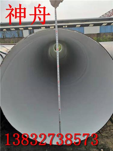 《螺旋钢管法兰加工》按要求定制/订做各种加工螺旋钢管/山西煤矿/瓦斯抽送螺旋钢管示例图22