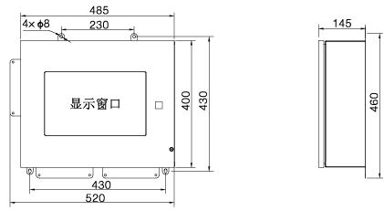 安科瑞ADF300-I多用户计量箱示例图4