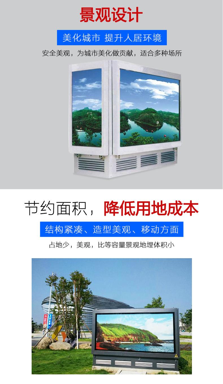 YBD/YBQ-630KVA 景观式箱变 地埋景观式变电站 箱式电压器 厂家直销-创联汇通示例图4