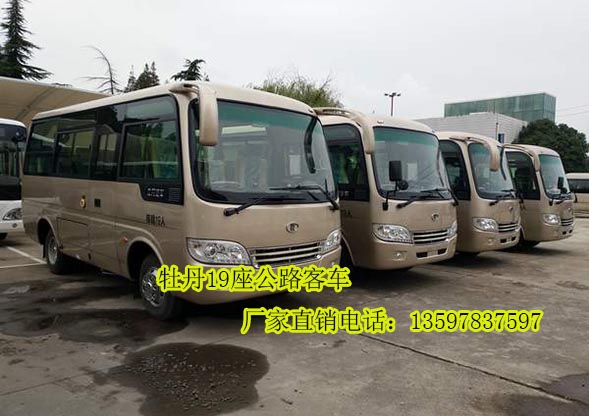 客车 19座客车 牡丹19座公路客车 19座通勤客车价格 江苏牡丹客车厂家示例图1