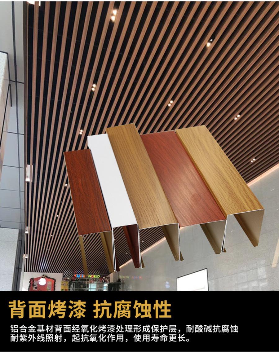 弧形木紋鋁方通廠家-弧形木紋鋁方通吊頂示例圖7