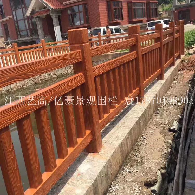水泥仿木栏杆制作方法,广东仿木护栏工厂价格,深圳园林围栏效果示例图4