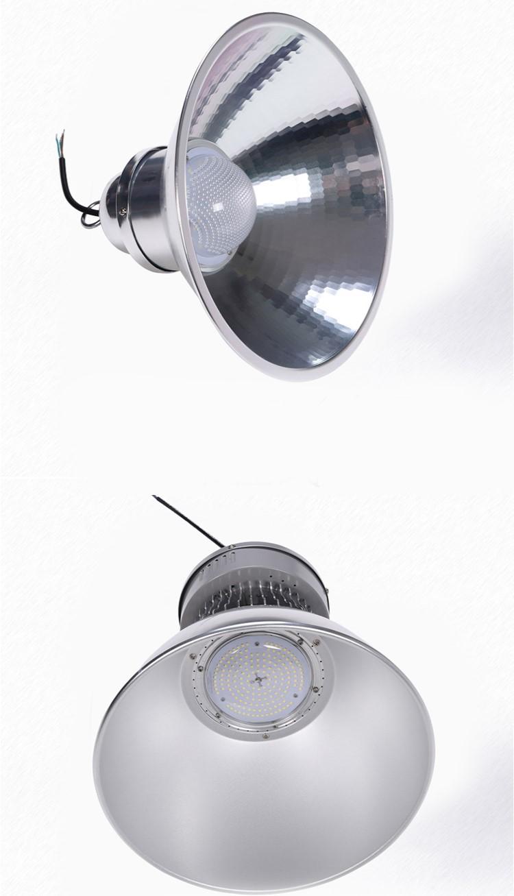 佛山照明LED工矿灯 80W/100W/120W/150W/200W/250W 超炫二代 FSL示例图2