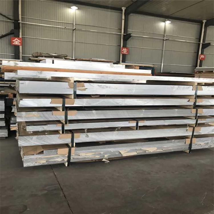 耐磨耐高温铝板,进口5083氧化铝板示例图1