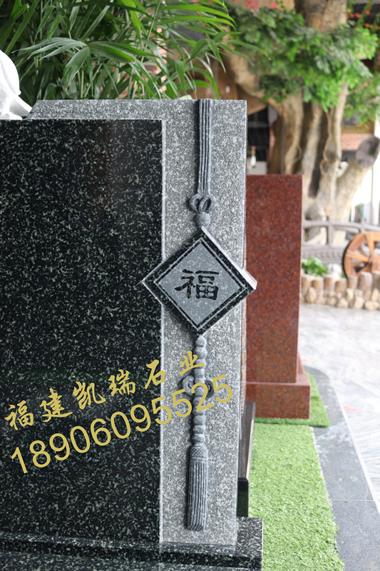 福建墓碑厂家直供优质豪华墓碑 个性化艺术墓碑 墓碑采购量大优惠示例图2