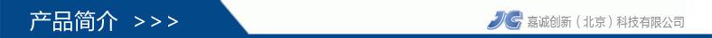 贴片二极管SOD123 DSK14 1N5819/40V1A  正品保证肖特基二极管示例图1