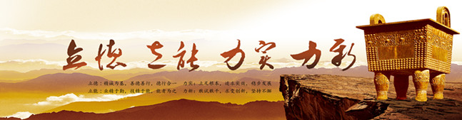 banner-<d>about</d>3_副本.jpg