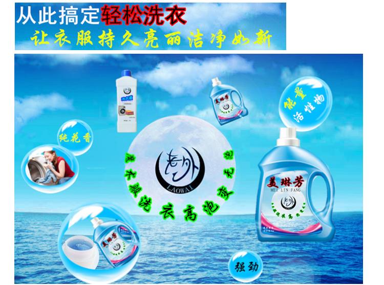 美琳芳系列组合件 洗护用品大促销示例图2