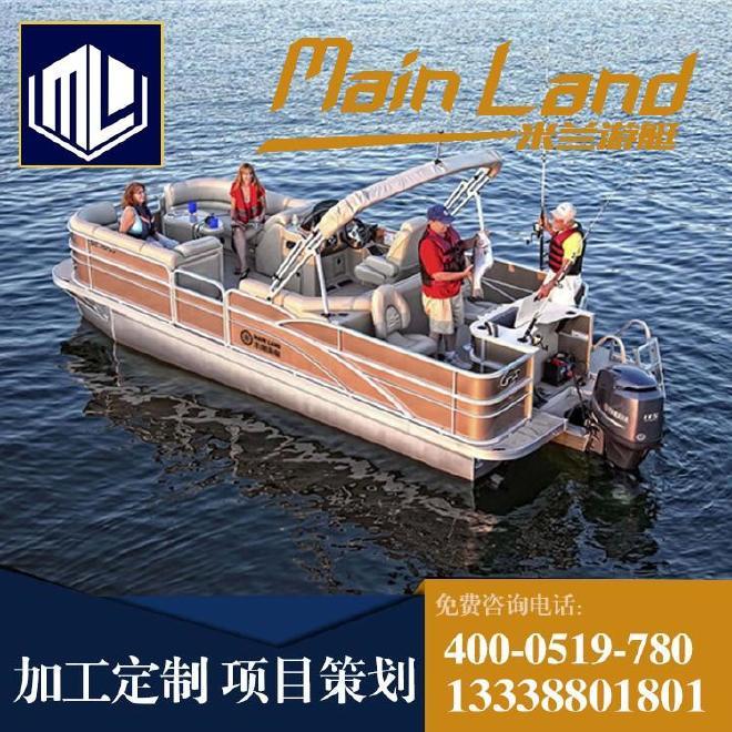 大型船舶厂家可按需定制多规格游艇  多规格休闲度假铝合金双浮筒