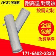 鹽城博斯格覆膜氟美斯除塵布袋針刺氈濾袋  供應耐高溫鋼鐵廠家直銷