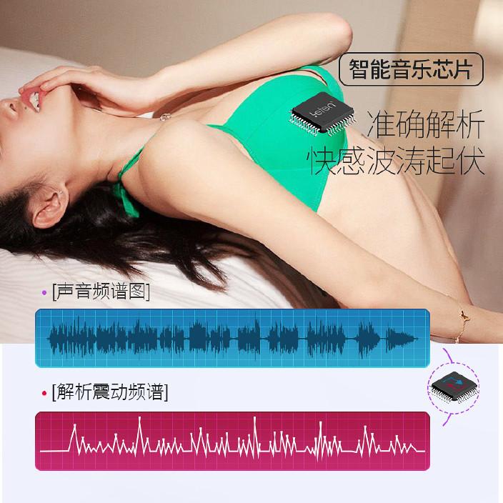 雷霆音乐情趣静音遥控变频防水跳蛋女用自慰器海豚情趣房事帮怎么无线用图片