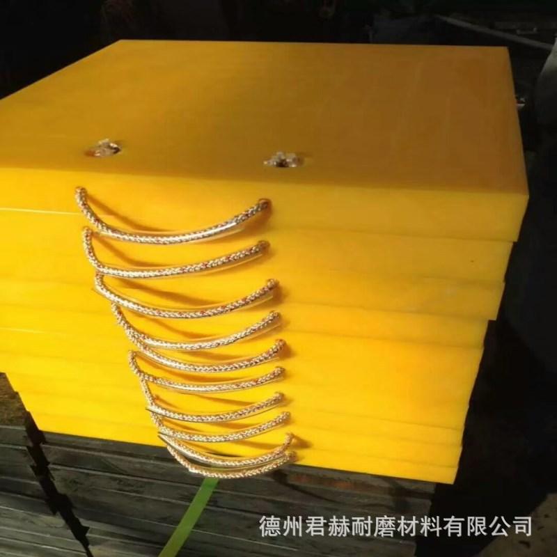 廠家直銷50噸吊車支腿墊板 承重高防滑耐磨高分子聚乙烯支腿墊板示例圖9
