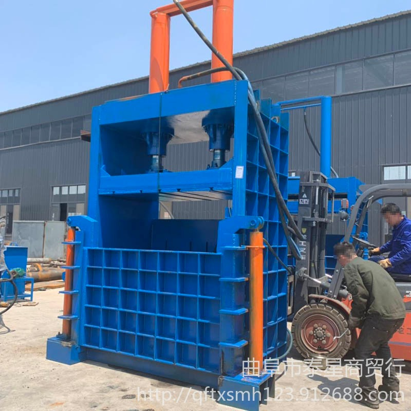 生产电动立式液压打包机 废金属打包机 自动推包废纸塑料打包机