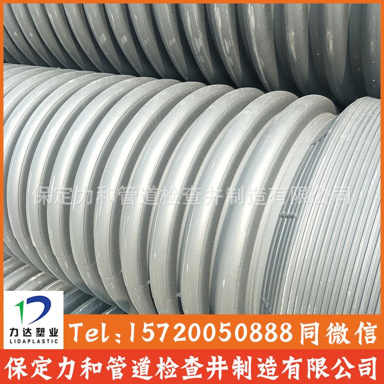 高密度聚乙烯HDPE双壁波纹管 塑料排污排水管示例图9