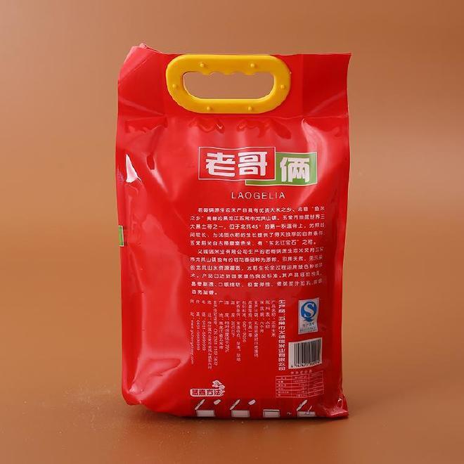 定做2.5KG10KG大米包装袋 面粉袋 种子真空包装袋大米真空包装袋图片