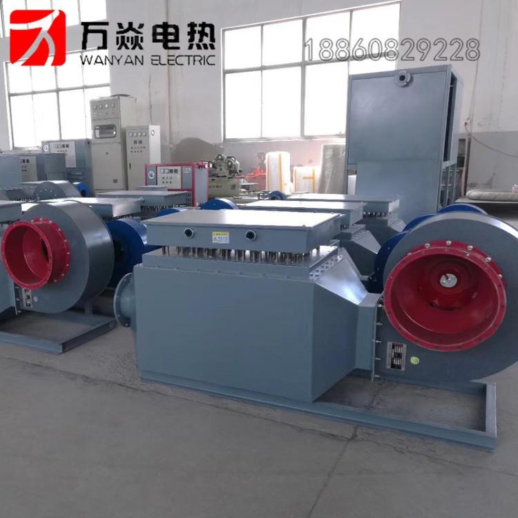 万焱FD硫化床配套风道加热器 生产环境改造煤改电加热器