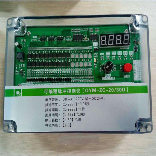 供应脉冲控制仪 LC-PDC型电磁脉冲控制仪 除尘器清灰适用控制仪