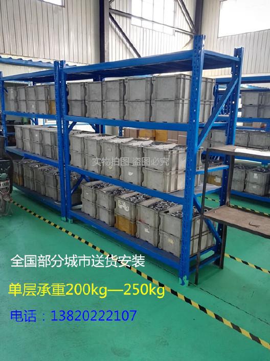 天津货架|库房货架|仓库货架|工厂货架|地下室货架|仓储货架200KG