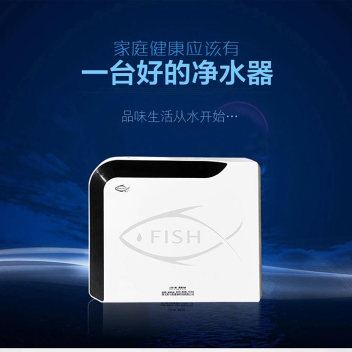 斑馬魚凈水器五級過濾家用直飲機超濾機廚房自來水凈化器DU-306飲水機過濾器