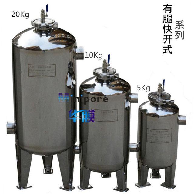 家用304不锈钢硅磷晶罐过滤器锅炉软水器太阳能热水器前置除垢器图片