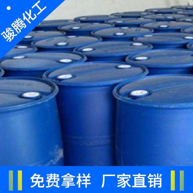 批发零售 现货供应  磺酸钠 液体 固体 十二烷基苯磺酸钠