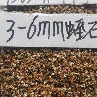 河北石家庄灵寿县1-3毫米保温用膨胀蛭石生产厂家
