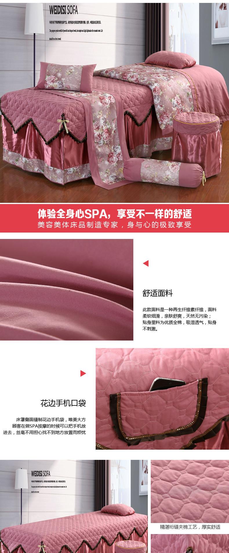 新款包邮高档亲柔棉美容床罩美容美体按摩理疗SPA洗头床罩可定做示例图29