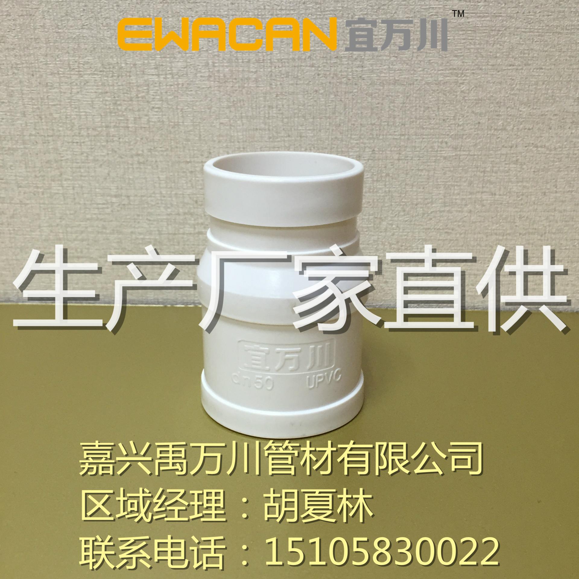 直供沟槽式HDPE超静音排水管,PVC转换接(厂家),HDPE 静音管示例图3