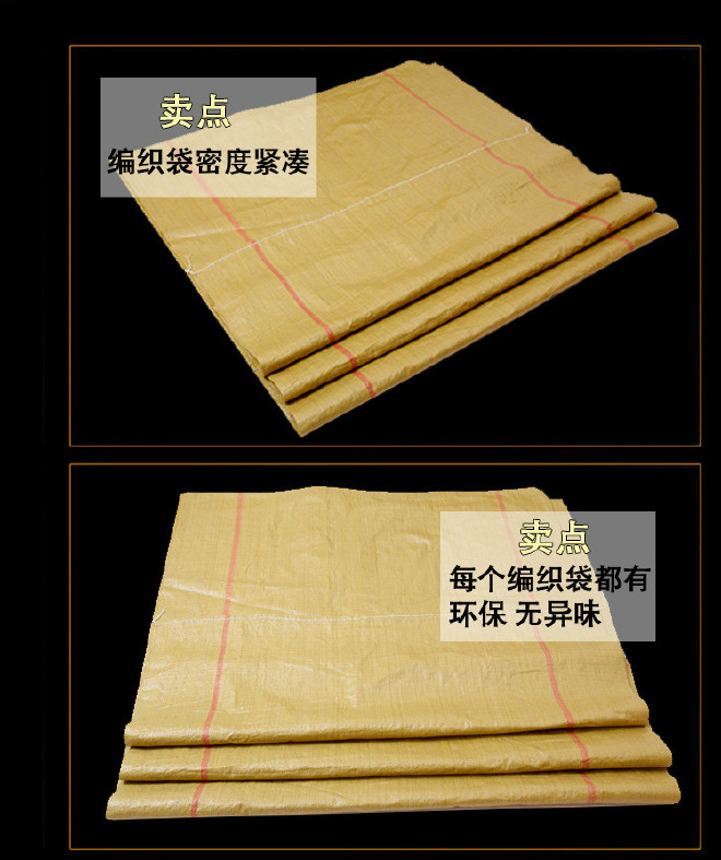 �S色特大�袋子130�� 可定做覆膜防水砸到了竹�~青袋 快�f物流衣神尊服棉花打包袋示例�D19