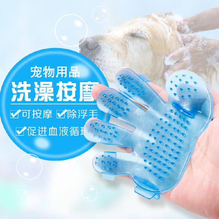 新款外贸厂家直供宠物五指宠物刷 宠物洗澡手掌刷  宠物清洁刷图片