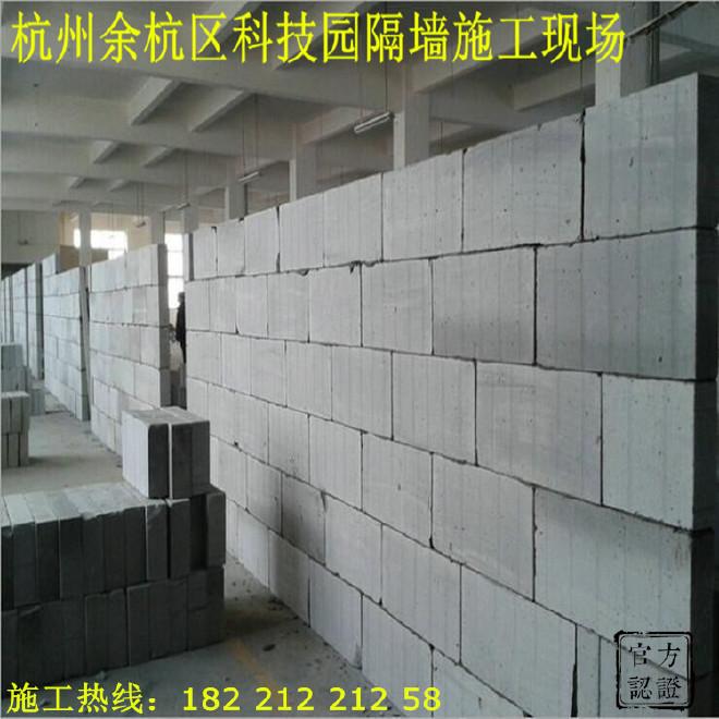 轻质砖(600*300)*240*200*100*150加气块气泡砖厂家直销批发施