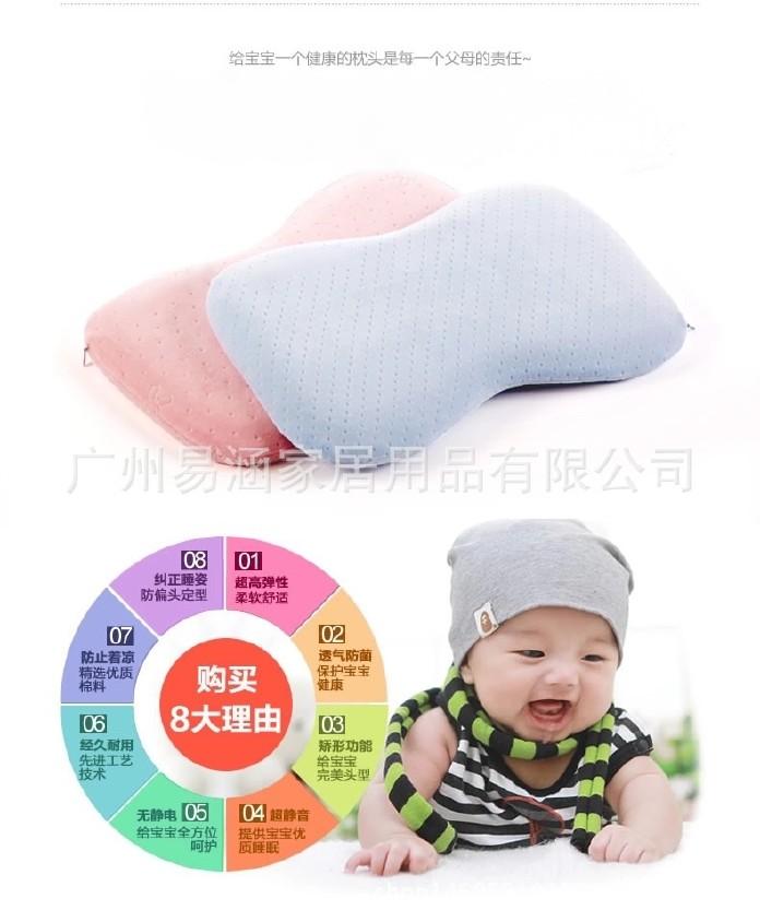 头像枕bb保护枕大全枕0-3岁婴儿枕定型图片大全男生短发宝宝动漫图片头型图片记忆头像图片