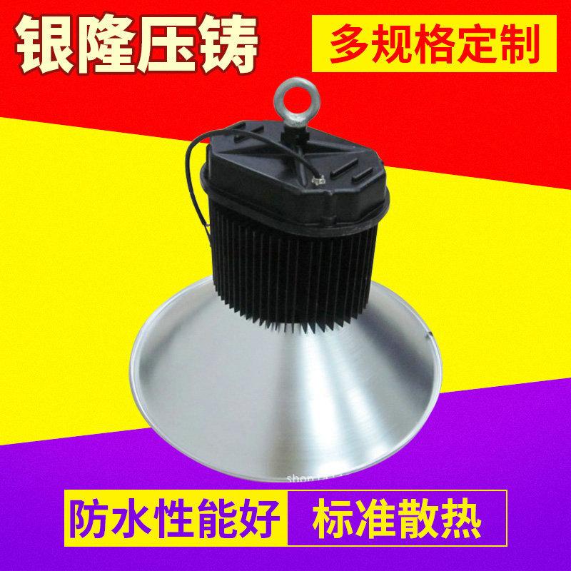 特價直銷高品質LED 大功率120W150W180W210W三柱工礦燈高棚燈外殼