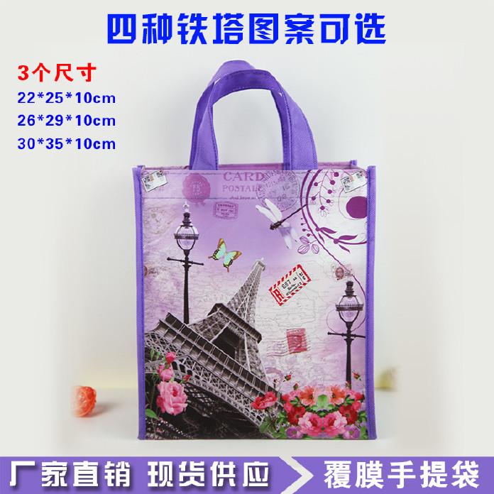 专业生产环保无纺布袋子 覆膜手提袋 购物袋 礼品袋 现货供应图片