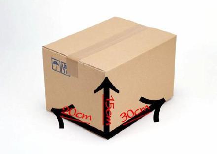 高粘度透明、黄色胶带4cm宽肉厚2.5cm封箱打包胶纸封口胶带批发示例图18