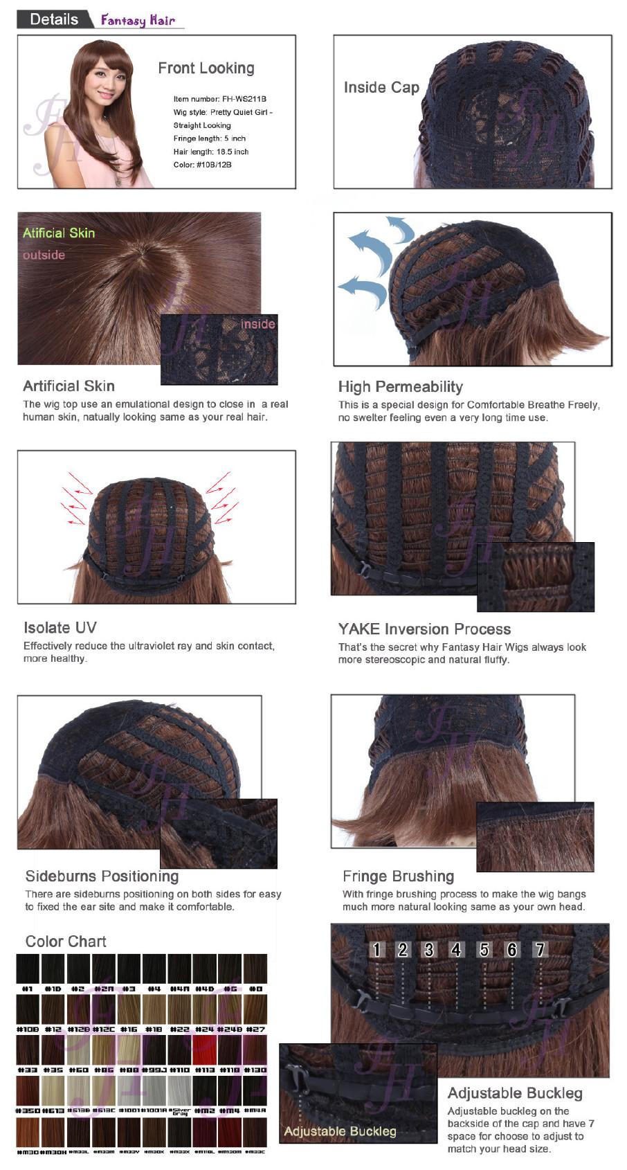 短发 产品颜色:多色相间 产品特点:逼真设计, 易打理,爱性必备发型
