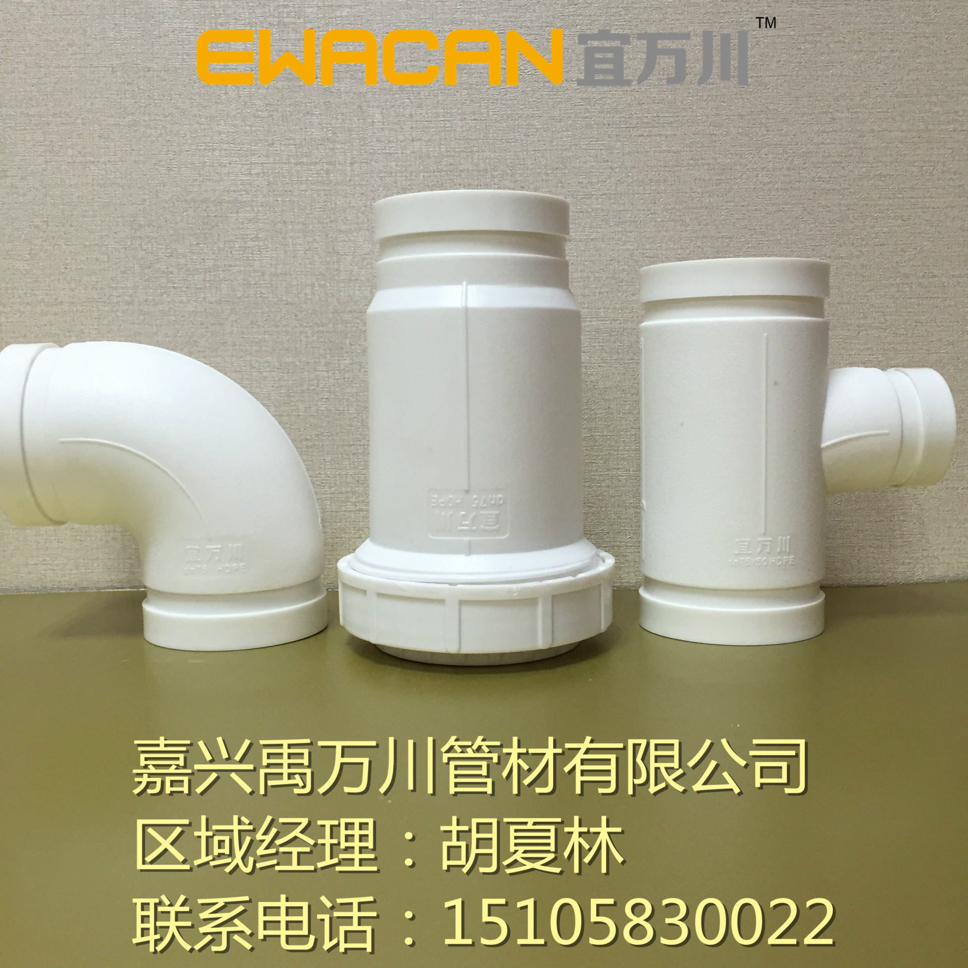 HDPE沟槽式静音排水管,沟槽式中空排水管,PE沟槽管,伸缩节示例图2