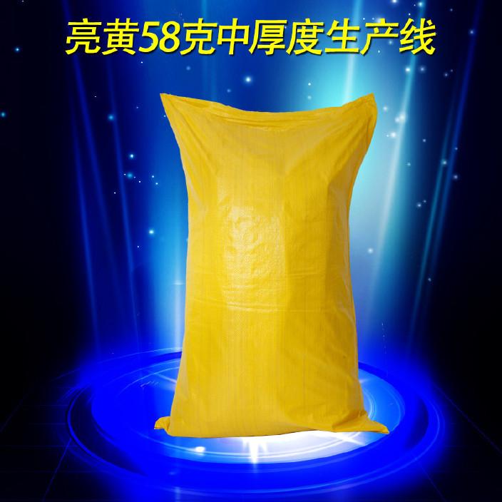 45*75中厚编织袋批发亮黄编织袋厂家直销瓷砖胶包装编织袋蛇皮袋示例图19