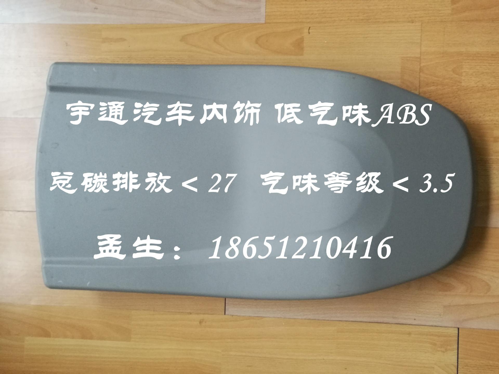 厂家直销 本色玻纤增强30% 尼龙PA6  环保白色 性能稳定,性价比示例图8
