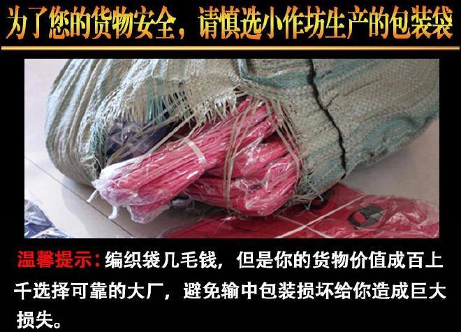 灰色♂��皮袋批�l 75���塑料��袋 糠料�M�粉料包�b袋玉米芯蛇¤皮袋示例�D3
